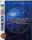 Star Ocean: Blue Sphere (Game Boy Color)